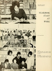 Page 12, 1963 Edition, Union Kempsville High School - Tiger Yearbook (Virginia Beach, VA) online yearbook collection