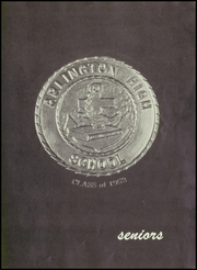 Page 17, 1952 Edition, Arlington High School - Anchors Yearbook (Lagrangeville, NY) online yearbook collection