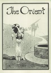 Page 5, 1922 Edition, East High School - Orient Yearbook (Rochester, NY) online yearbook collection