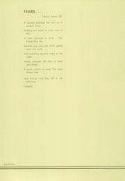 Page 17, 1932 Edition, Textile High School - Loom Yearbook (New York, NY) online yearbook collection