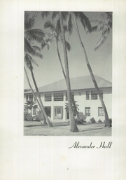 Page 12, 1947 Edition, Punahou High School - Oahuan Yearbook (Honolulu, HI) online yearbook collection
