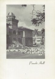 Page 15, 1947 Edition, Punahou High School - Oahuan Yearbook (Honolulu, HI) online yearbook collection