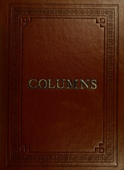1970 Edition, Athens State College - Columns Yearbook (Athens, AL)
