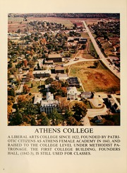 Page 8, 1971 Edition, Athens State College - Columns Yearbook (Athens, AL) online yearbook collection