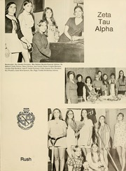 Page 57, 1972 Edition, Athens State College - Columns Yearbook (Athens, AL) online yearbook collection