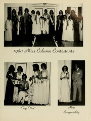 Page 7, 1980 Edition, Athens State College - Columns Yearbook (Athens, AL) online yearbook collection