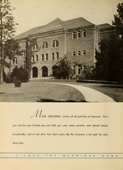 Page 6, 1940 Edition, Samford University - Entre Nous Yearbook (Birmingham, AL) online yearbook collection