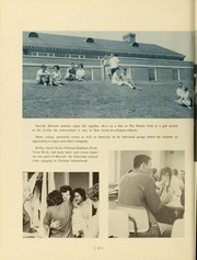 Page 14, 1963 Edition, Samford University - Entre Nous Yearbook (Birmingham, AL) online yearbook collection