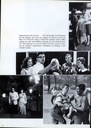Page 7, 1968 Edition, Southeastern Bible College - Gateway Yearbook (Birmingham, AL) online yearbook collection