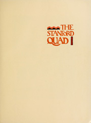 Page 7, 1933 Edition, Stanford University - Quad Yearbook (Palo Alto, CA) online yearbook collection