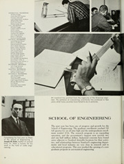 Page 54, 1959 Edition, Stanford University - Quad Yearbook (Palo Alto, CA) online yearbook collection