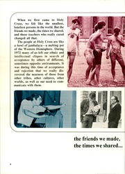 Page 12, 1972 Edition, Holy Cross High School - Tiger Yearbook (New Orleans, LA) online yearbook collection
