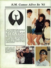 Page 6, 1986 Edition, St Marys Catholic High School - El Caballero Yearbook (Phoenix, AZ) online yearbook collection
