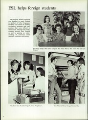 Page 14, 1978 Edition, Judson School - Cactus Yearbook (Scottsdale, AZ) online yearbook collection