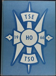 Page 1, 1966 Edition, Window Rock High School - Tse Ho Tso Yearbook (Fort Defiance, AZ) online yearbook collection