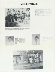 Page 41, 1986 Edition, Clarendon Middle School - Reflections Yearbook (Phoenix, AZ) online yearbook collection