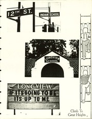 Page 5, 1986 Edition, Longview Elementary School - Yearbook (Phoenix, AZ) online yearbook collection