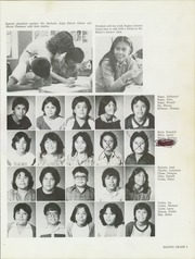 Page 9, 1982 Edition, Tse Ho Tso Middle School - Best of Times Yearbook (Fort Defiance, AZ) online yearbook collection