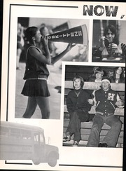 Page 10, 1974 Edition, Hope High School - Bobcat Yearbook (Hope, AR) online yearbook collection