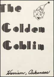 Page 5, 1954 Edition, Harrison High School - Golden Goblin Yearbook (Harrison, AR) online yearbook collection