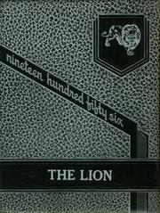 Page 1, 1956 Edition, Searcy High School - Lion Yearbook (Searcy, AR) online yearbook collection