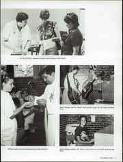 Page 17, 1984 Edition, Mount St Mary Academy - Mercian Yearbook (Little Rock, AR) online yearbook collection