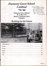 Page 5, 1980 Edition, Harmony Grove High School - Cardinal Yearbook (Benton, AR) online yearbook collection
