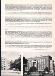 Page 11, 1971 Edition, University of Arkansas for Medical Sciences - Caduceus Yearbook (Little Rock, AR) online yearbook collection