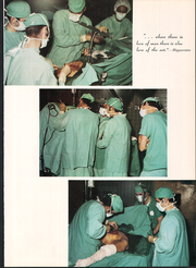 Page 17, 1971 Edition, University of Arkansas for Medical Sciences - Caduceus Yearbook (Little Rock, AR) online yearbook collection