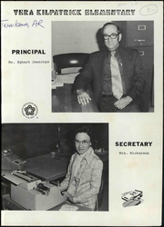 Page 5, 1976 Edition, Vera Kilpatrick Elementary School - Yearbook (Texarkana, AR) online yearbook collection
