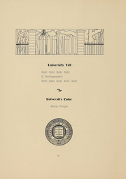 Page 7, 1901 Edition, Northwestern University - Syllabus Yearbook (Evanston, IL) online yearbook collection