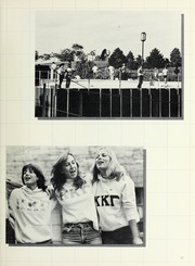 Page 15, 1983 Edition, Northwestern University - Syllabus Yearbook (Evanston, IL) online yearbook collection