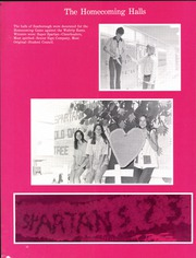 Page 16, 1974 Edition, Scarborough High School - Orion Yearbook (Houston, TX) online yearbook collection