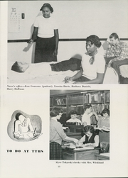 Page 17, 1952 Edition, Thornton Township High School - Thorntonite Yearbook (Harvey, IL) online yearbook collection