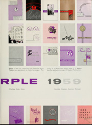 Page 7, 1959 Edition, Kansas State University - Royal Purple Yearbook (Manhattan, KS) online yearbook collection