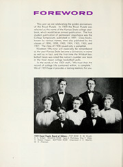 Page 8, 1959 Edition, Kansas State University - Royal Purple Yearbook (Manhattan, KS) online yearbook collection