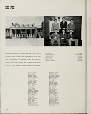 Page 288, 1949 Edition, University of Georgia - Pandora Yearbook (Athens, GA) online yearbook collection