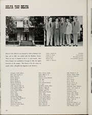 Page 292, 1949 Edition, University of Georgia - Pandora Yearbook (Athens, GA) online yearbook collection