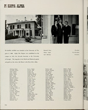 Page 304, 1949 Edition, University of Georgia - Pandora Yearbook (Athens, GA) online yearbook collection