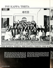 Page 298, 1984 Edition, University of Georgia - Pandora Yearbook (Athens, GA) online yearbook collection