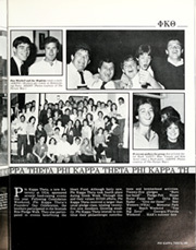 Page 299, 1984 Edition, University of Georgia - Pandora Yearbook (Athens, GA) online yearbook collection