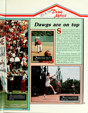 Page 13, 1986 Edition, University of Georgia - Pandora Yearbook (Athens, GA) online yearbook collection