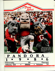 Page 5, 1986 Edition, University of Georgia - Pandora Yearbook (Athens, GA) online yearbook collection