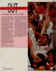 Page 8, 1992 Edition, University of Georgia - Pandora Yearbook (Athens, GA) online yearbook collection