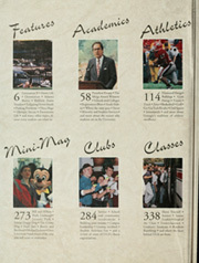 Page 2, 1994 Edition, University of Georgia - Pandora Yearbook (Athens, GA) online yearbook collection