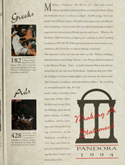 Page 3, 1994 Edition, University of Georgia - Pandora Yearbook (Athens, GA) online yearbook collection