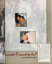 Page 17, 1996 Edition, University of Georgia - Pandora Yearbook (Athens, GA) online yearbook collection