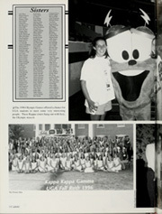 Page 236, 1997 Edition, University of Georgia - Pandora Yearbook (Athens, GA) online yearbook collection