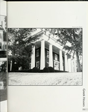 Page 265, 1998 Edition, University of Georgia - Pandora Yearbook (Athens, GA) online yearbook collection