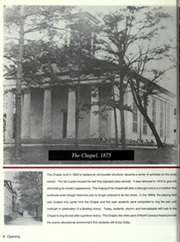 Page 12, 2000 Edition, University of Georgia - Pandora Yearbook (Athens, GA) online yearbook collection